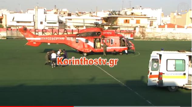 Σε κρίσιμη κατάσταση ο ένας από τους πυροσβέστες που τραυματίστηκε στην πυρκαγιά στην Κόρινθο