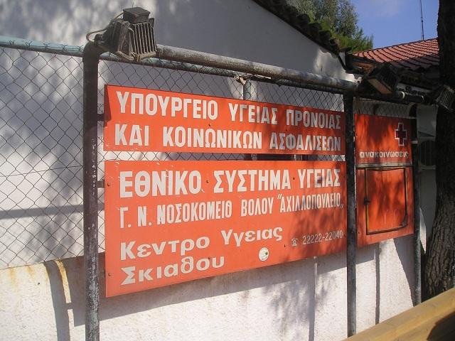 Με δαπάνες ξενοδόχων η διαμονή και η σίτιση δύο μελών του ΕΚΑΒ Θεσσαλίας