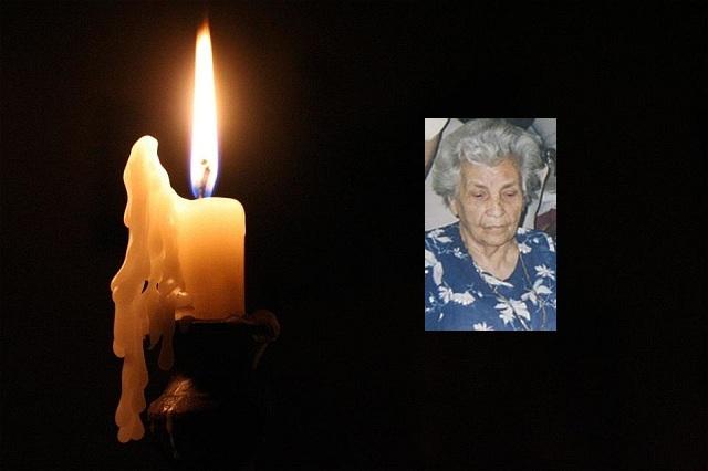 Κηδεία ΜΑΡΙΑ ΚΩΝ. ΣΦΥΡΑ