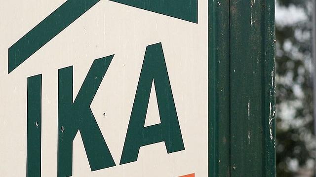 Υπάλληλος του ΙΚΑ κατηγορείται για εμπόριο ενσήμων