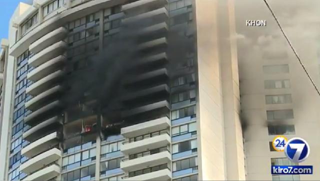 Πυρκαγιά σε πολυκατοικία 36 ορόφων στην Χονολουλού. Τουλάχιστον 3 οι νεκροί