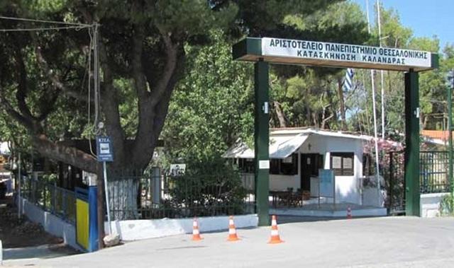 Πρύτανης ΑΠΘ: Ο γιατρός που παρενόχλησε τη φοιτήτρια ήταν υπάλληλος εταιρείας παροχής πρώτων βοηθειών