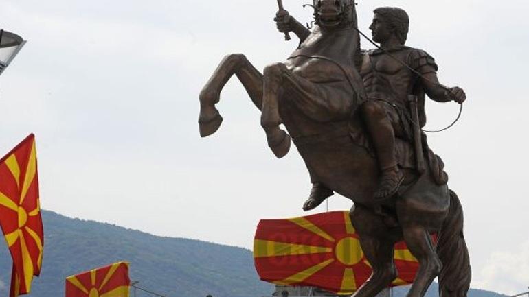 Απορρίπτει η ομογένεια της Αυστραλίας σύνθετη ονομασία της ΠΓΔΜ