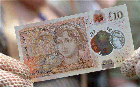 H Τζέιν Όστεν στο νέο χαρτονόμισμα των 10 λιρών