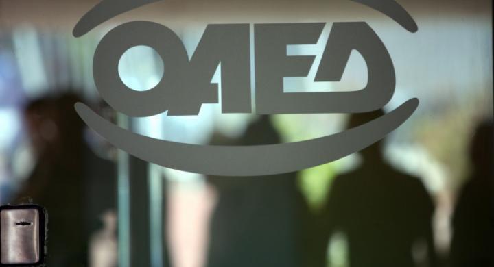 Ξεκινούν τρία νέα προγράμματα απασχόλησης του ΟΑΕΔ