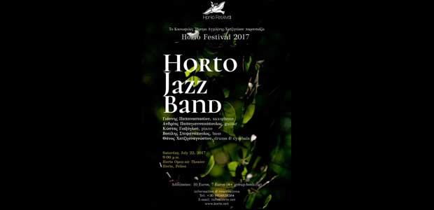 Συναυλία στο Χόρτο