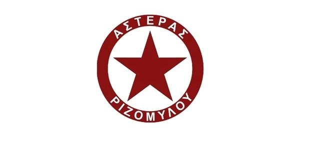 Ο Μιχάλης Ριζόπουλος προπονητής στον Αστέρα Ριζομύλου