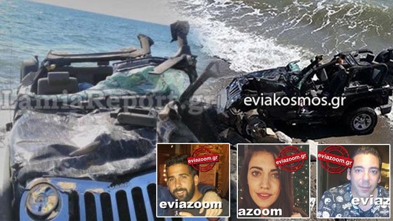 Tα πρόσωπα της πολύνεκρης τραγωδίας στην Εύβοια