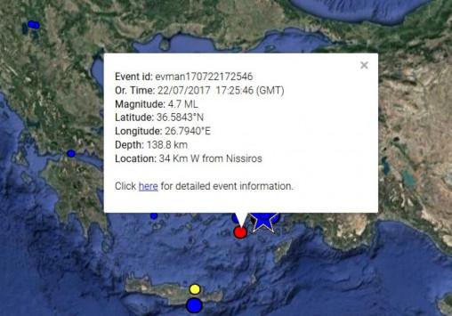 Σεισμός 4,7 ρίχτερ αναστάτωσε ξανά την Κω