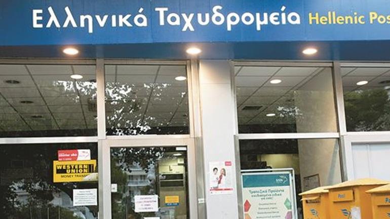 Μυτιλήνη: Σύλληψη υπαλλήλου του ταχυδρομείου για υπεξαίρεση χρημάτων