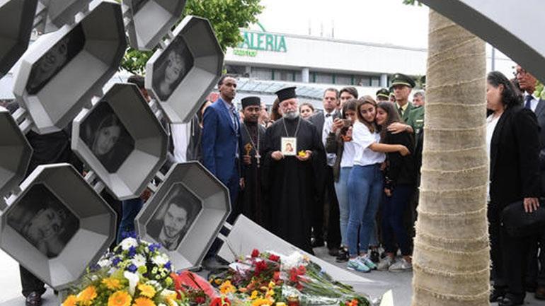 Η Ι.M. Γερμανίας στην ετήσια Ημέρα Μνήμης για τα θύματα της δολοφονικής μανίας στο Μόναχο