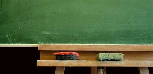 Μεθαύριο Παρασκευή οι νέοι διευθυντές σχολείων