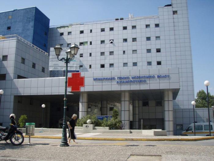 Επεκτείνεται η Β' Παθολογική του Νοσοκομείου Βόλου