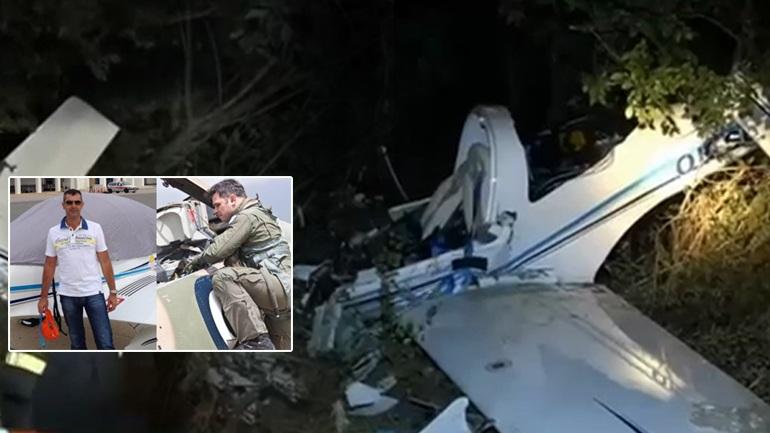Λάρισα: Το αεροπλάνο έπεσε κοντά στον διάδρομο προσγείωσης -Τι μπορεί να συνέβη