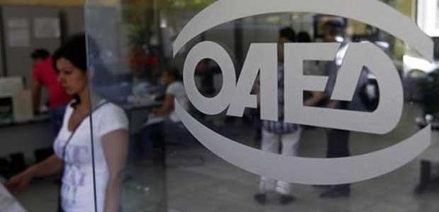 1.639 θέσεις εργασίας σε hot spots - Nέα προκήρυξη από τον ΟΑΕΔ