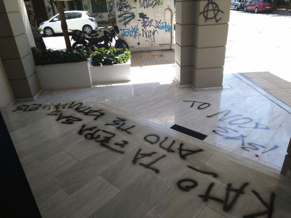Υπαναχωρούν τώρα οι εργολήπτες ~ Ζητούν την ακύρωση του διαγωνισμού του Πανεπιστημίου Θεσσαλίας