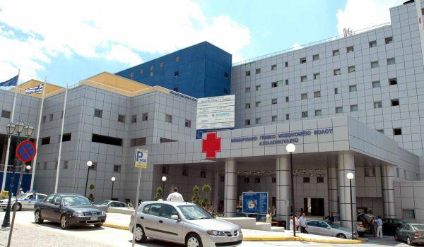 Ενισχύεται με εννέα φύλακες το Νοσοκομείο Βόλου
