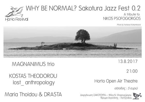 Σακοτούρα Jazz Φεστιβάλ στο Χόρτο