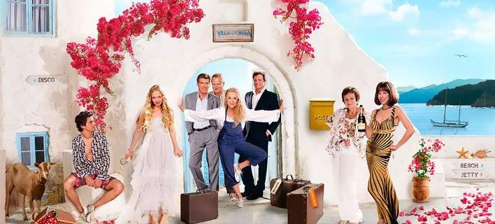 Πώς η γραφειοκρατία έστειλε το «Mamma Mia» από τη Σκόπελο στην Κροατία