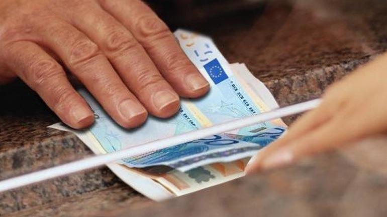 Ποια ταμεία καταβάλλουν προσεχώς συντάξεις