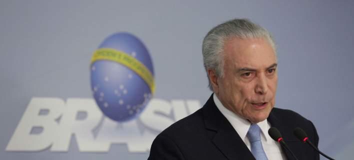 Βραζιλία: Ο πρόεδρος Τεμέρ γλίτωσε την παραπομπή σε δίκη για διαφθορά