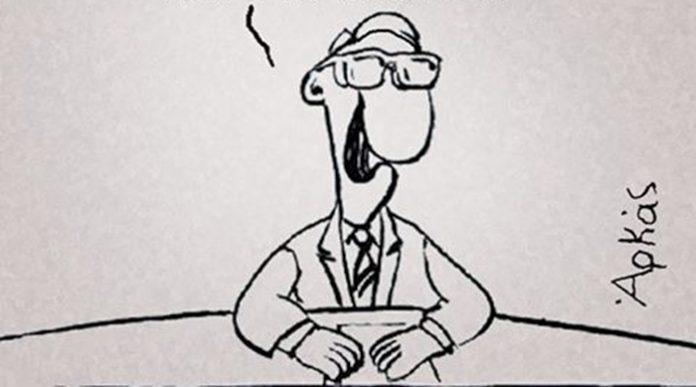 Πως «σχολιάζει» ο Αρκάς τον τραγέλαφο με τις παρελάσεις (Photo)