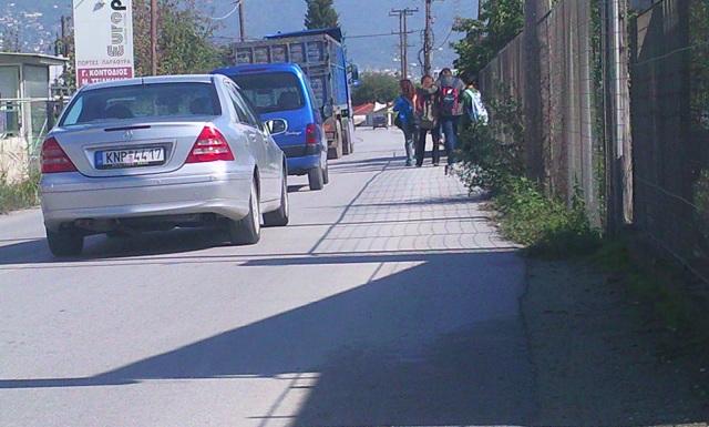 Ασφαλείς διαδρομές προς το σχολείο