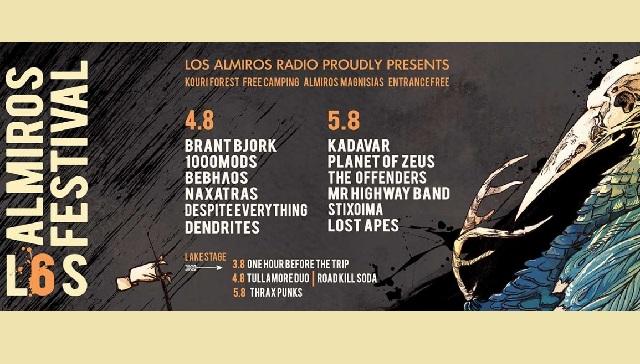 Ανοίγει τις πύλες του για έκτη χρονιά το «Los Almiros Festival»