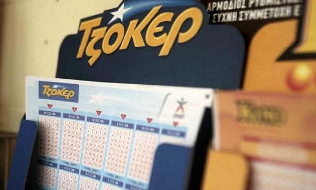 Τρικαλινός με 3 ευρώ κέρδισε 400.000 € στο Τζόκερ