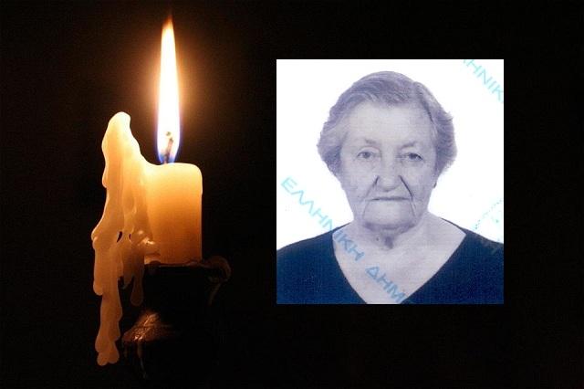Κηδεία ΤΡΙΑΝΤΑΦΥΛΛΙΑΣ ΠΑΠΑ