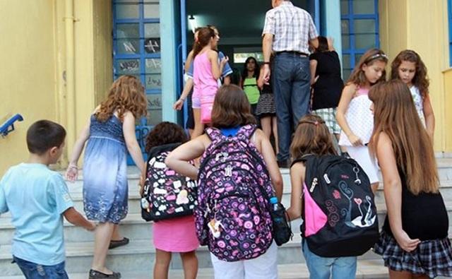Στις 11 Σεπτεμβρίου ανοίγουν τα σχολεία. Οι διακοπές, οι αργίες και οι γιορτές