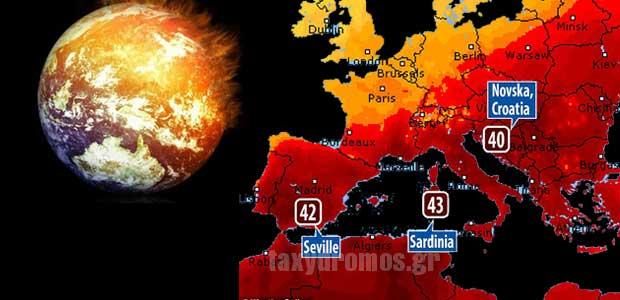 Στον κλοιό του «Εωσφόρου»: Κύμα καύσωνα σαρώνει την Ευρώπη
