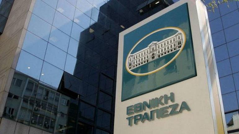 Πωλήσεις θυγατρικών της Εθνικής Τράπεζας στη Σερβία