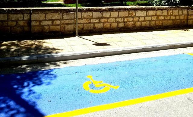Εξυπνο πάρκινγκ για ΑμεΑ στον Βόλο