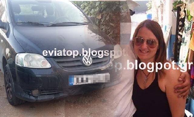 Άργησε το ασθενοφόρο καταγγέλλει η οικογένεια της εγκύου που σκοτώθηκε στην Εύβοια
