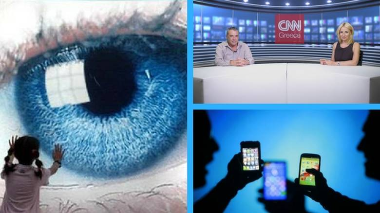 Η ψηφιακή κόπωση και τα μάτια σας - Τα συμπτώματα και οι τρόποι προστασίας
