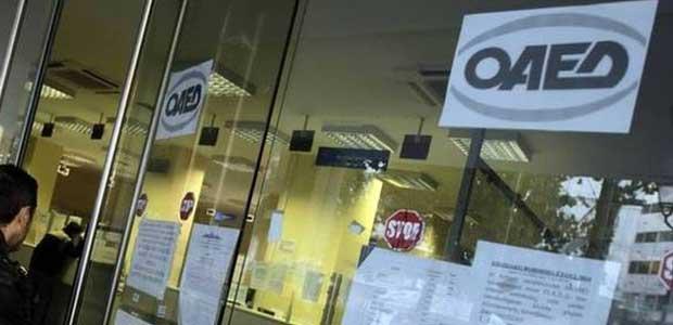 Πρόσληψη 10.000 ανέργων σε ΟΤΑ και δημόσιο