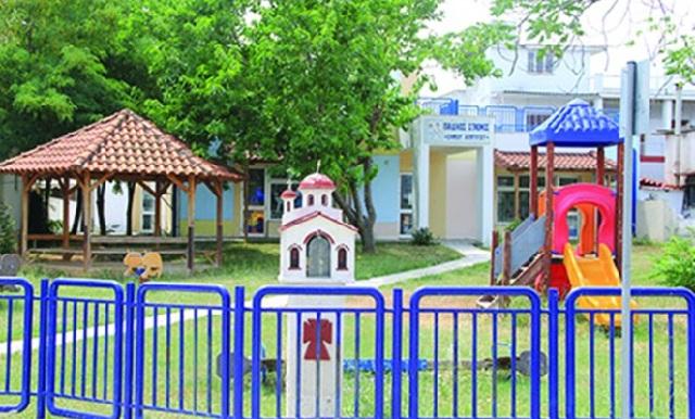 Τα νέα τροφεία στον Παιδικό Σταθμό Αλμυρού