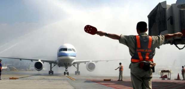 Γαλαζοαίματοι στο αεροδρόμιο Αγχιάλου