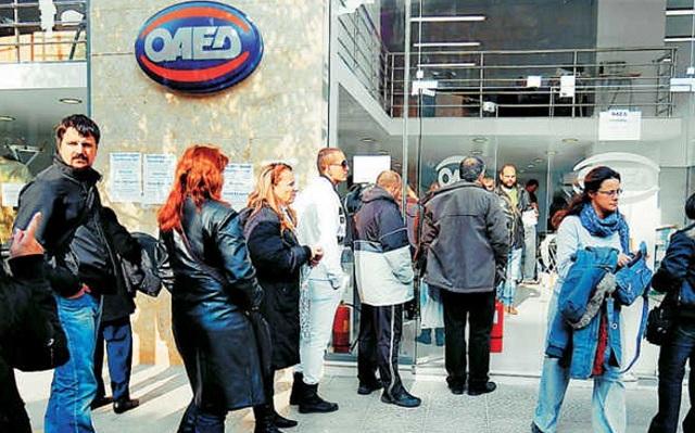 ΟΑΕΔ: Προσωρινή αναστολή για το πρόγραμμα πρόσληψης 10.000 ανέργων