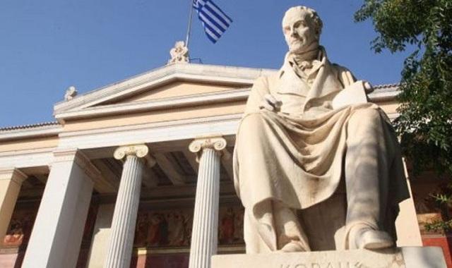 Τρία ελληνικά πανεπιστήμια μέσα στα 500 καλύτερα του κόσμου