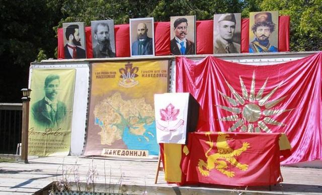 Οργή ΥΠΕΞ για τα Σκόπια: Έφτασαν ως τη… Θεσσαλία!