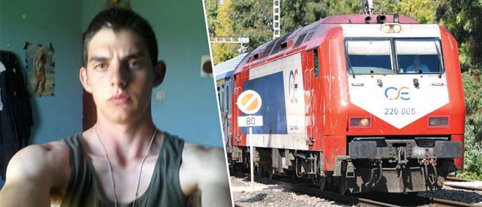 Από την Καρδίτσα ο αδικοχαμένος 20χρονος φαντάρος που παρασύρθηκε από τρένο