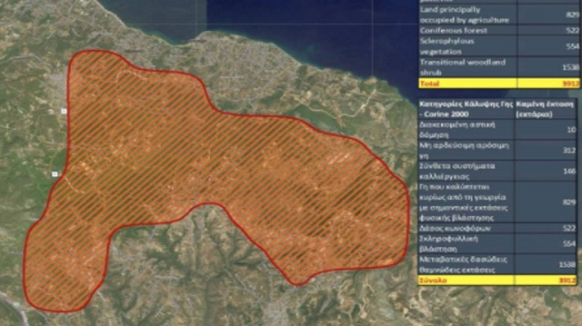 Αστεροσκοπείο Αθηνών: Στα 26.900 στρέμματα οι καμένες εκτάσεις στην Ανατολική Αττική