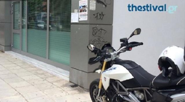 Ληστεία σε τράπεζα στη Θεσσαλονίκη. Αρπαξε άγνωστο ποσό και εξαφανίστηκε