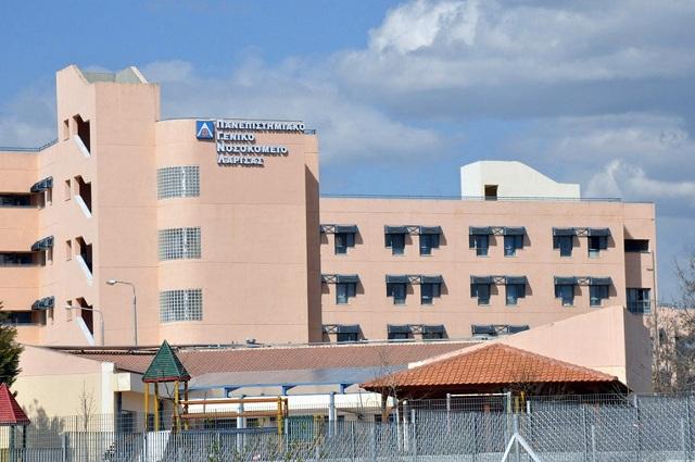 Προσλήψεις στις ΜΕΘ των νοσοκομείων της Λάρισας