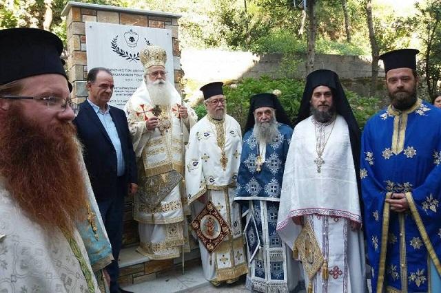 Για πρώτη φορά τιμήθηκε η μνήμη του Οσίου Δανιήλ του εκ Ζαγοράς