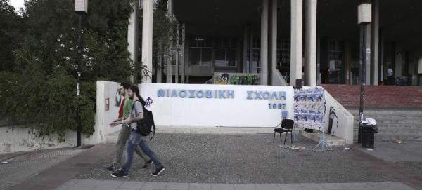 Μέχρι τις 15 Σεπτεμβρίου τα δικαιολογητικά για το φοιτητικό επίδομα