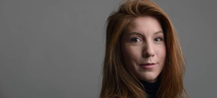 Δανία: Βρέθηκε γυναικεία σορός στη θάλασσα ενώ συνεχίζονται οι έρευνες για την αγνοούμενη δημοσιογράφο