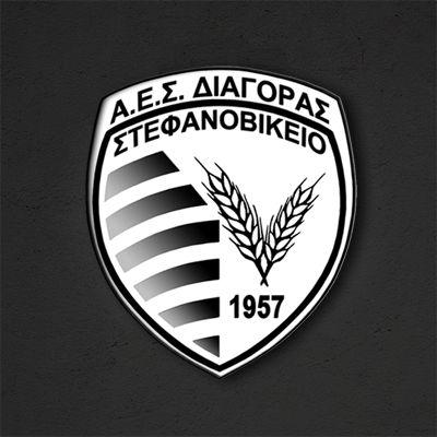 Ο τερματοφύλακας Γ. Παναγιωτόπουλος στον Διαγόρα